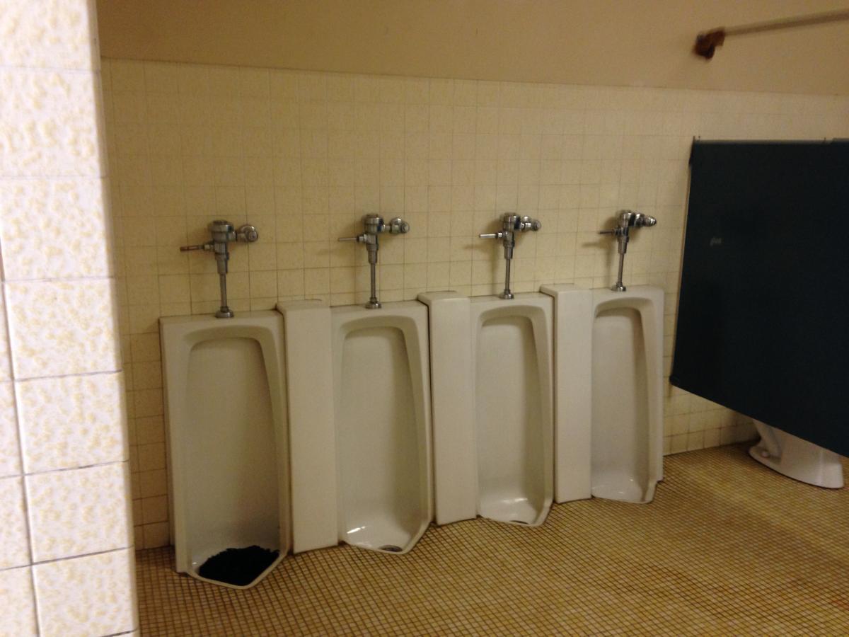 Elementary school bathroom urinal - Before Before